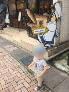 浅野屋 パン 軽井沢 ランチ ブログ