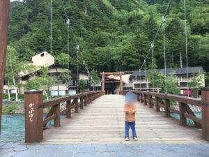 河童橋 ハイキング 子連れ 2歳