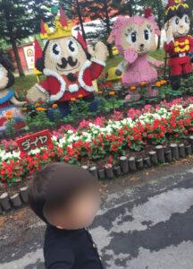 軽井沢おもちゃ王国 2歳 ブログ