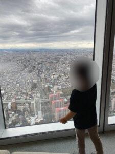 大阪マリオットホテル 子連れ旅行 子供 ゴールド会員